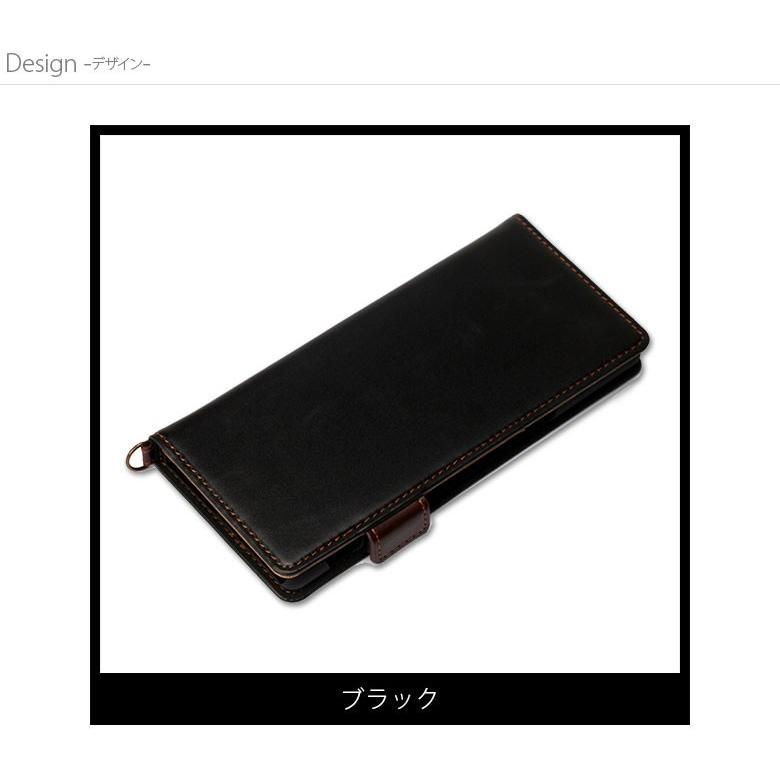 アウトレット Xperia 5用 フリップカバー PUレザー pg-a 03