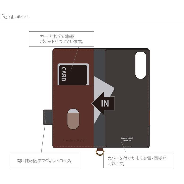 アウトレット Xperia 5用 フリップカバー PUレザー pg-a 07
