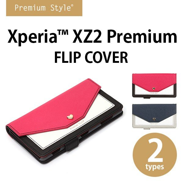 Xperia XZ2 Premium用 ダブルフリップカバー スクエア型ポケット