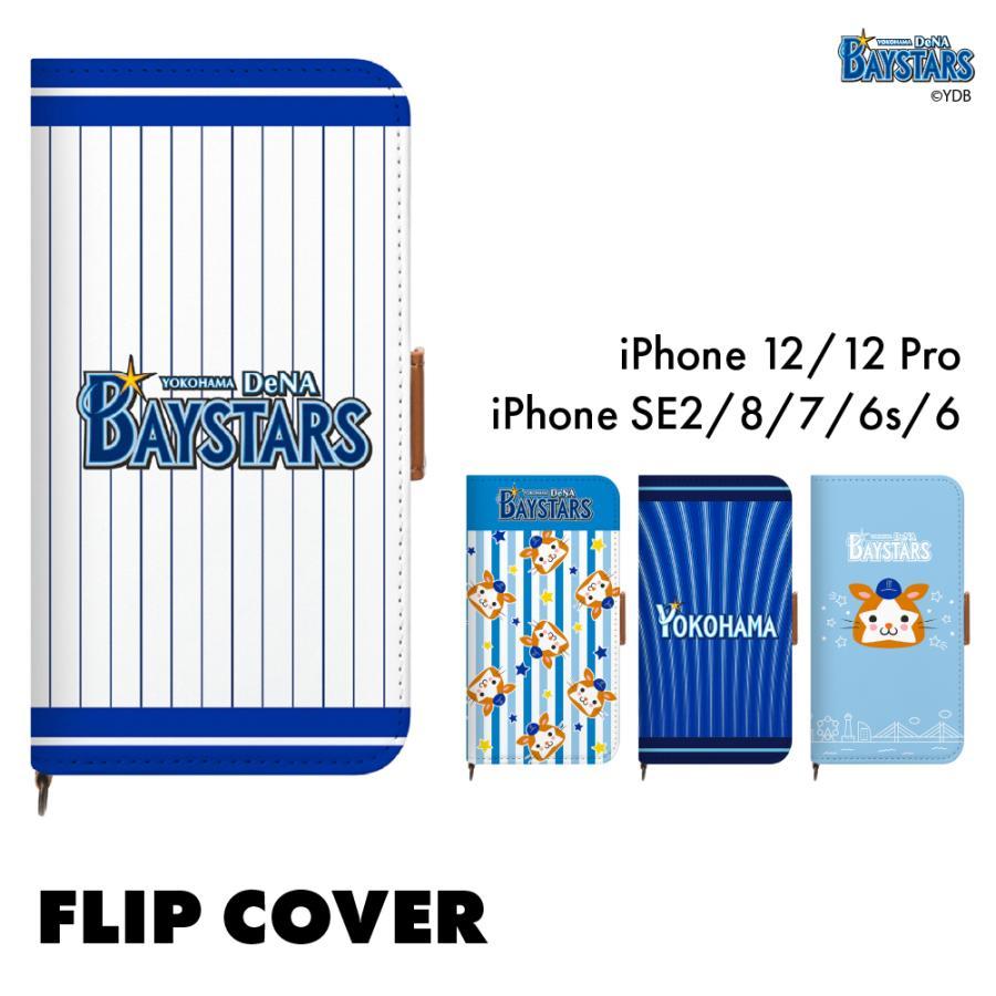 横浜DeNAベイスターズ iPhone 12/12 Pro用,SE2/8/7/6s/6用PU レザーフリップカバー