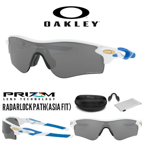 送料無料 OAKLEY オークリー サングラス Radarlock Path レーダーロック Prizm 黒 Lens プリズム レンズ 日本正規品 OO9206 4738