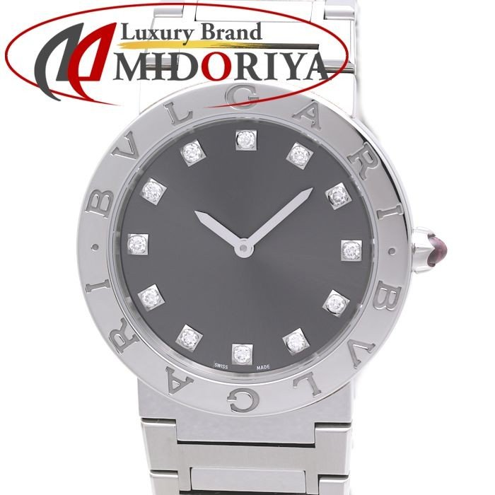 【10%OFF】 ブルガリ BVLGARI ブルガリブルガリ 腕時計 ダイヤモンド ダイヤモンド BBL33C6SS/12/36068 男女兼用 ボーイズ レディース/36068【】 腕時計, タカオカチョウ:fdf0b2f2 --- airmodconsu.dominiotemporario.com