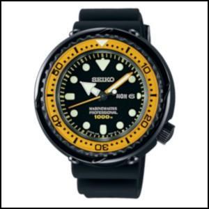 【希少!!】 セイコー プロスペックス マリーンマスター プロフェッショナル クォーツ 時計 メンズ 腕時計 SBBN027, フィールズブランド e5378993