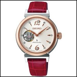 【在庫有】 セイコー LUKIA LUKIA ルキア 自動巻 手巻つき 時計 レディース レディース セイコー 腕時計 SSVM012, 諏訪商店:36725202 --- airmodconsu.dominiotemporario.com