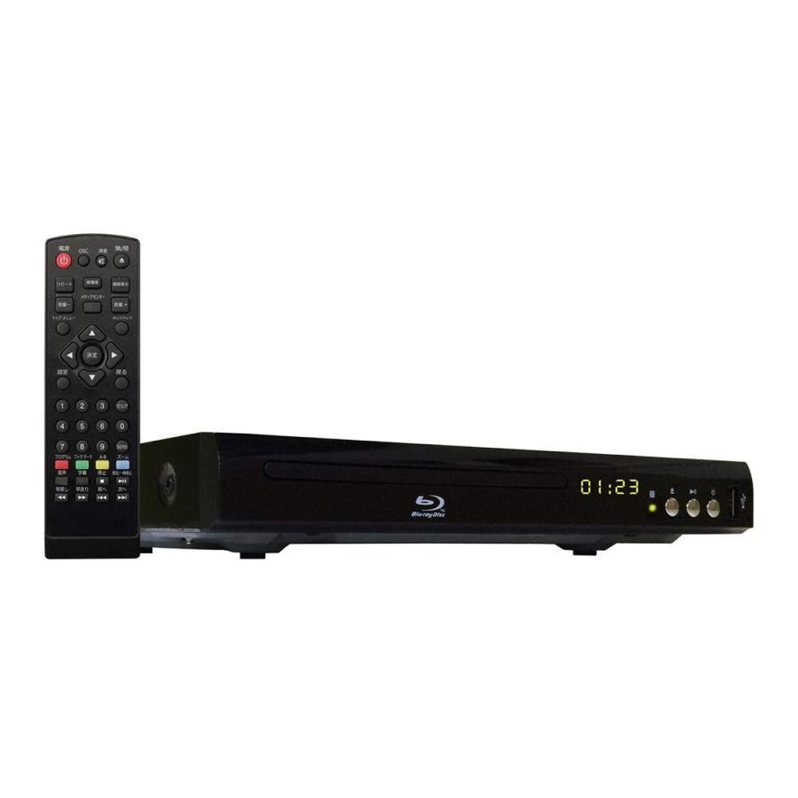 アグレクション BD DVDプレイヤー 再生専用 ブルーレイディスク プレーヤー superbe SU-BD01 ASU-BD01 SU-BD01S BD01|phaze-one|05