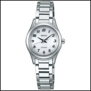 【即日発送】 セイコー エクセリーヌ 腕時計 ソーラー セイコー 時計 レディース 腕時計 時計 SWCQ093, ウダグン:debde82d --- airmodconsu.dominiotemporario.com