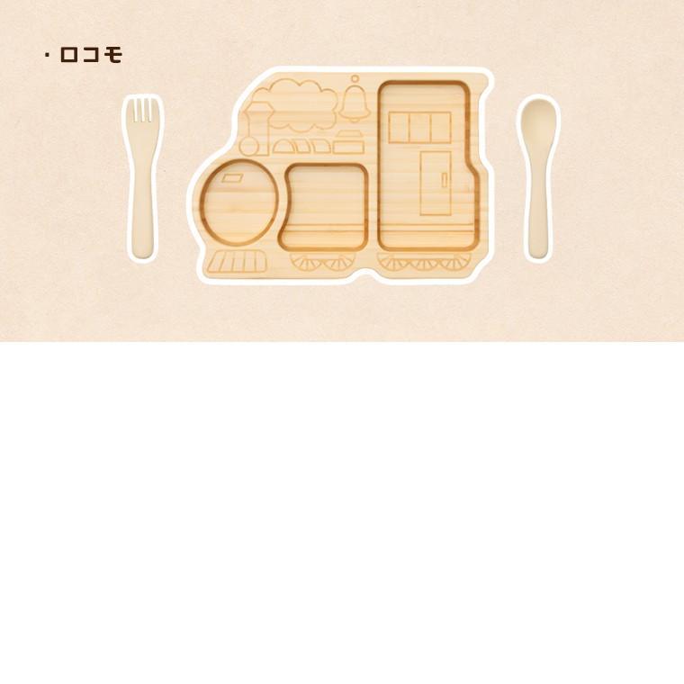 子供食器 子供用食器セット 天然素材の選べるプレートセットFUNFAM(ファンファン) 出産祝い 誕生日プレゼント 男の子 女の子|phezzan|05