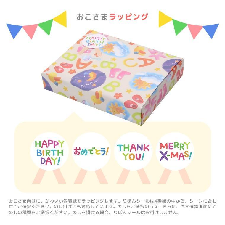 子供食器 子供用食器セット 天然素材の選べるプレートセットFUNFAM(ファンファン) 出産祝い 誕生日プレゼント 男の子 女の子|phezzan|06