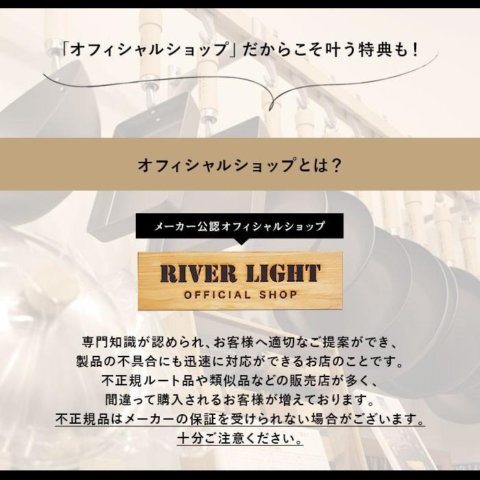 リバーライト 極JAPAN たまご焼き用 小【3年保証&おまけ付き】 玉子焼き 卵焼き phezzan 05