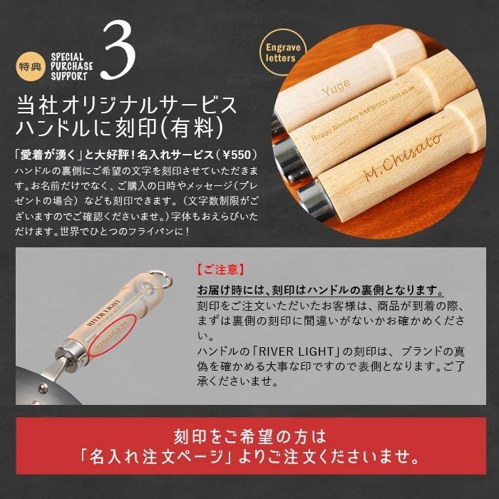 リバーライト 極JAPAN たまご焼き用 小【3年保証&おまけ付き】 玉子焼き 卵焼き phezzan 07