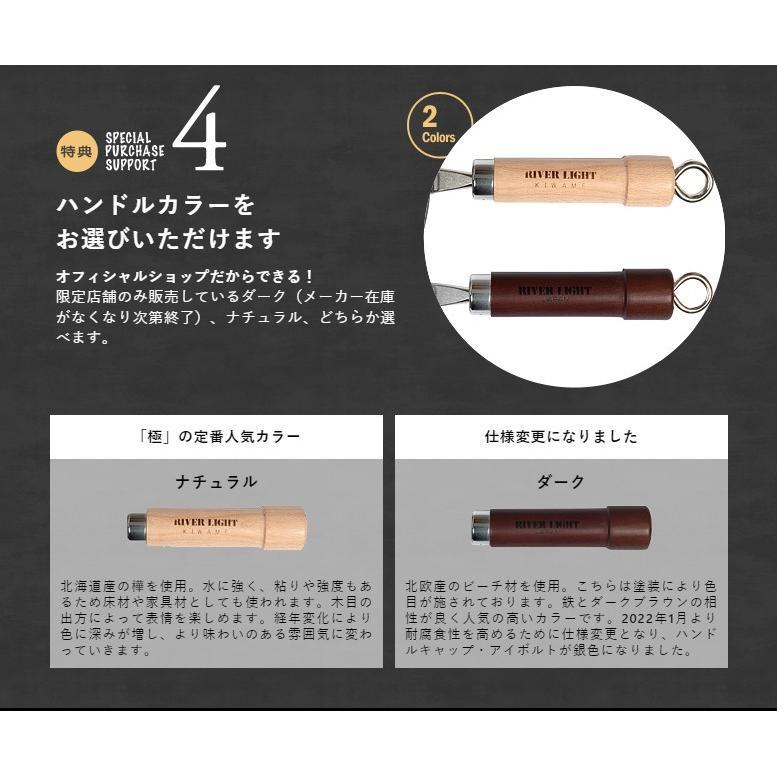 リバーライト 極JAPAN たまご焼き用 小【3年保証&おまけ付き】 玉子焼き 卵焼き phezzan 08