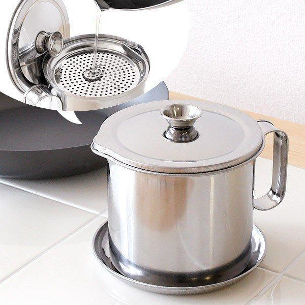 【8%OFFクーポン配布中※先着順】キッチンを汚さないトレー付き 日本製 二重アミ式 ステンレスオイルポット 1.2L phezzan