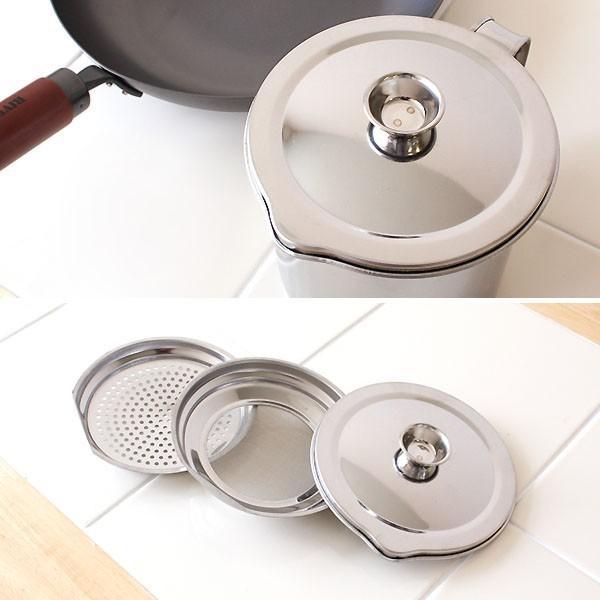 【8%OFFクーポン配布中※先着順】キッチンを汚さないトレー付き 日本製 二重アミ式 ステンレスオイルポット 1.2L phezzan 02