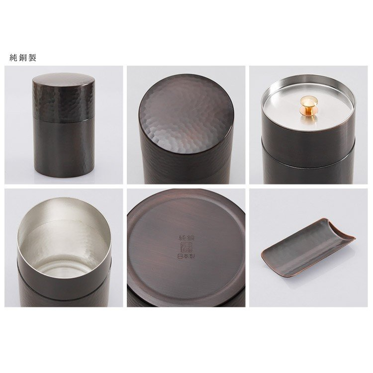 茶筒 槌目模様 茶箕付き 純銅製 ステンレス製(ミラー仕上/つや消し仕上)|phezzan|04