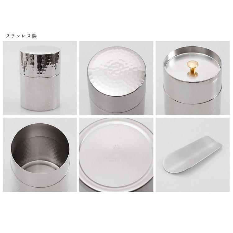茶筒 槌目模様 茶箕付き 純銅製 ステンレス製(ミラー仕上/つや消し仕上)|phezzan|05