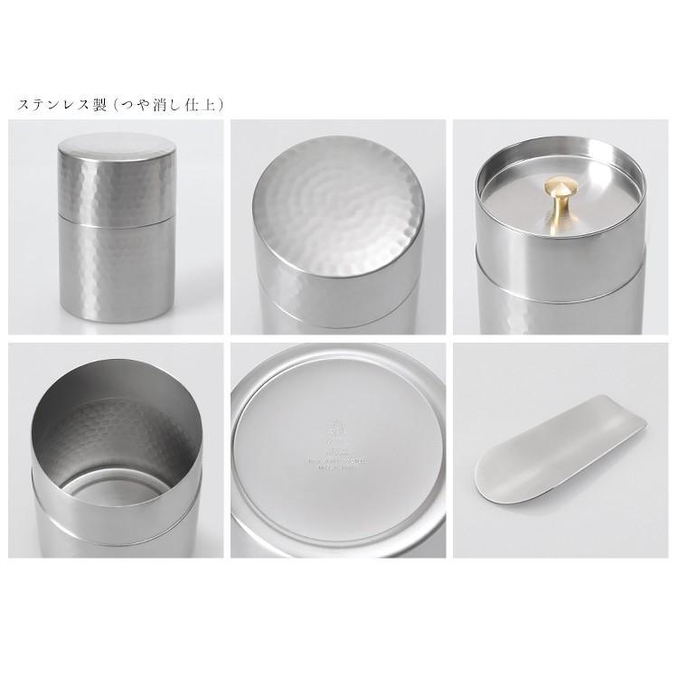 茶筒 槌目模様 茶箕付き 純銅製 ステンレス製(ミラー仕上/つや消し仕上)|phezzan|06