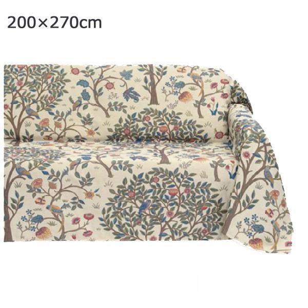 【日時指定可】川島織物セルコン Morris Design Studio ケルムスコットツリー マルチカバー 200×270cm HV1722 BE ベージュ