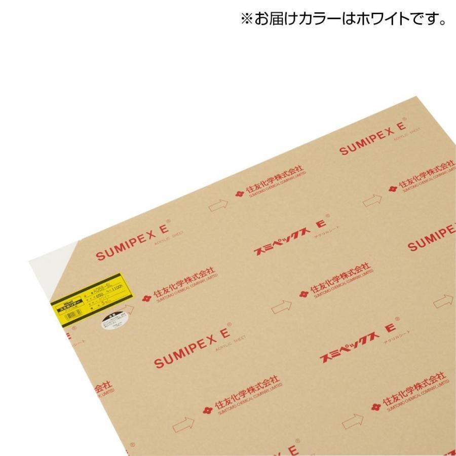【代引き不可】【日時指定可】光(HIKARI) アクリル板 ホワイト 5×650×1100mm A068-5L