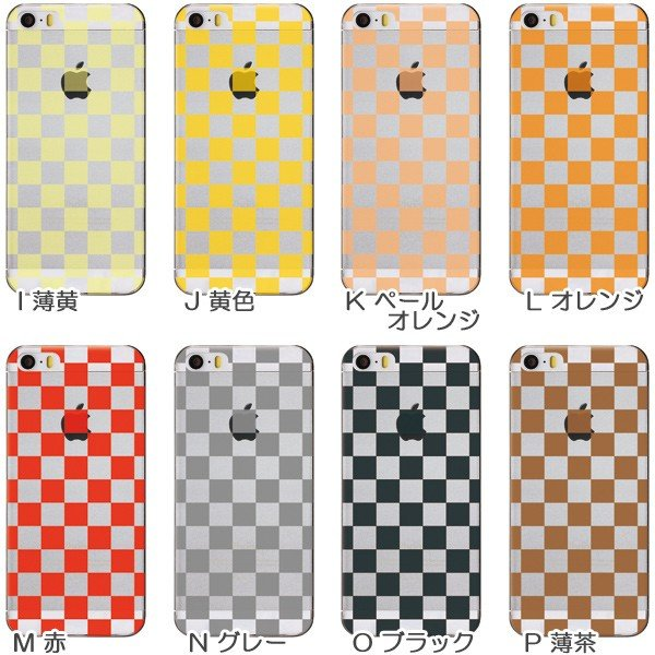 Android iPhone13 Pro Max XR Xperia 他 ケース かわいい スマホケース カバー メール便送料無料 半透明クリア ボックスチェック柄 M|phoca|05