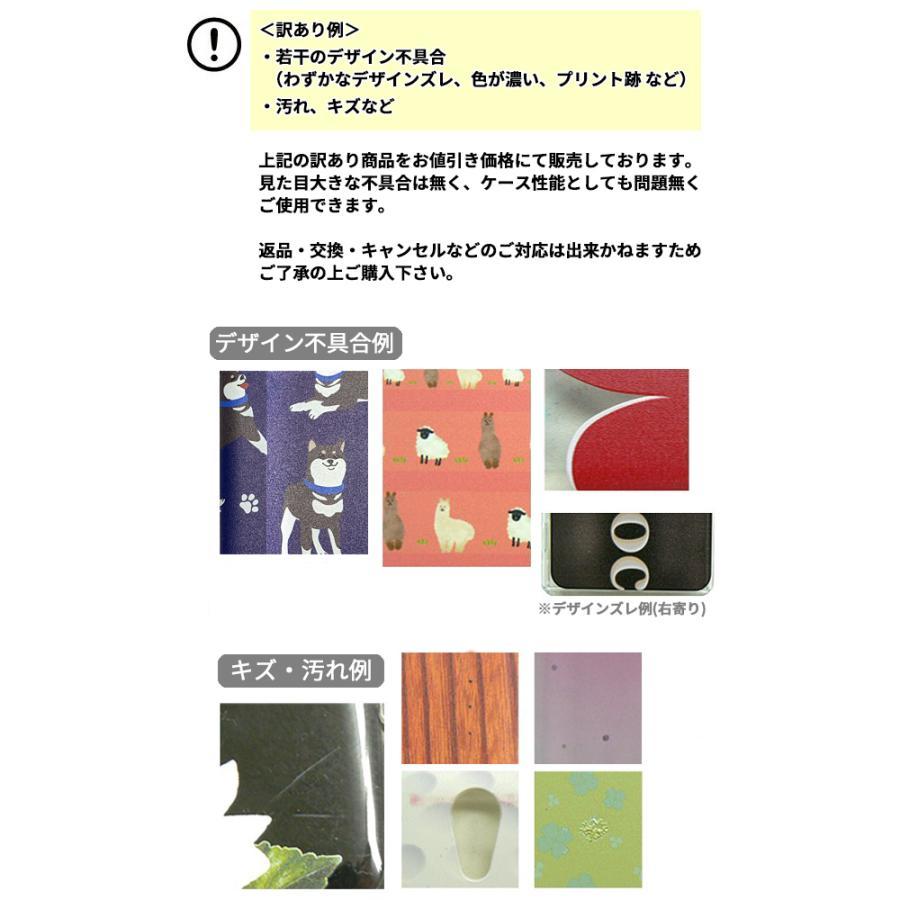 訳あり特価 スライド型手帳ケース スマホケース スマホカバー phoca 02
