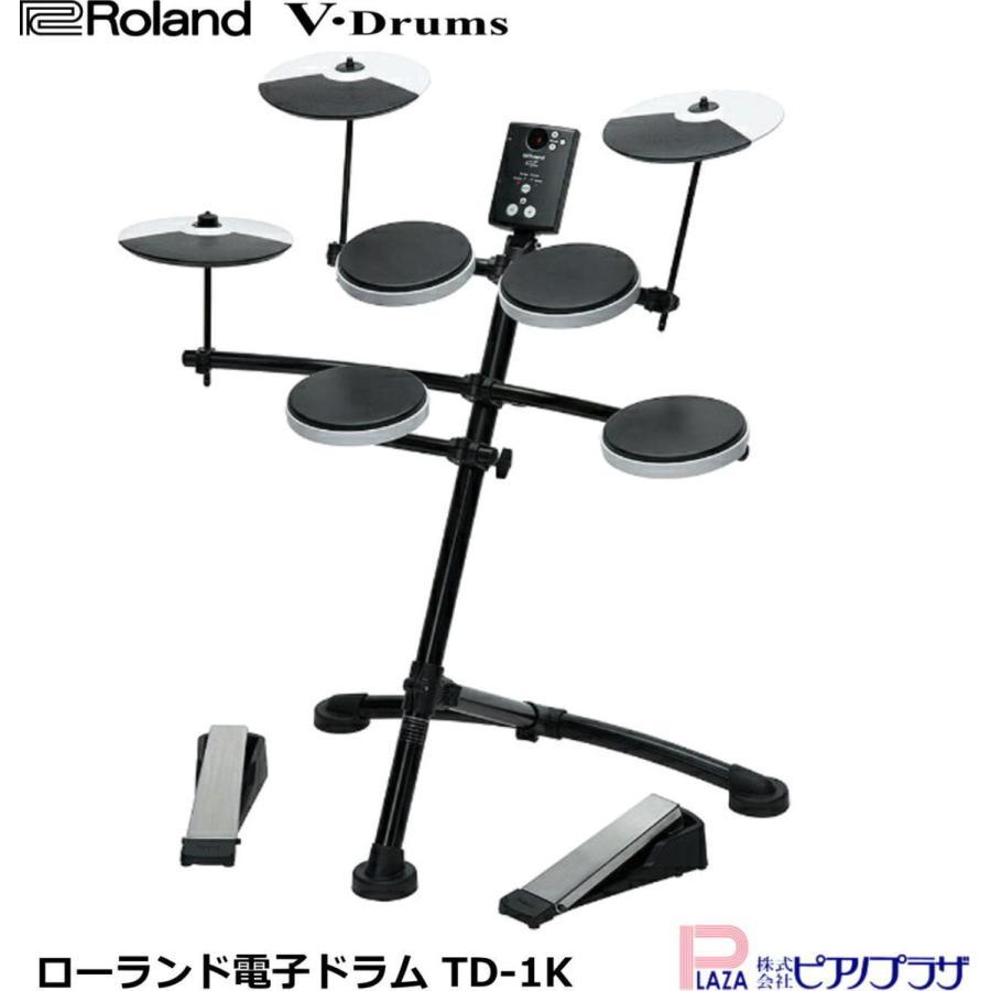 電子ドラム 格安SALEスタート ローランド TD-1K 爆買い新作 V-Drums