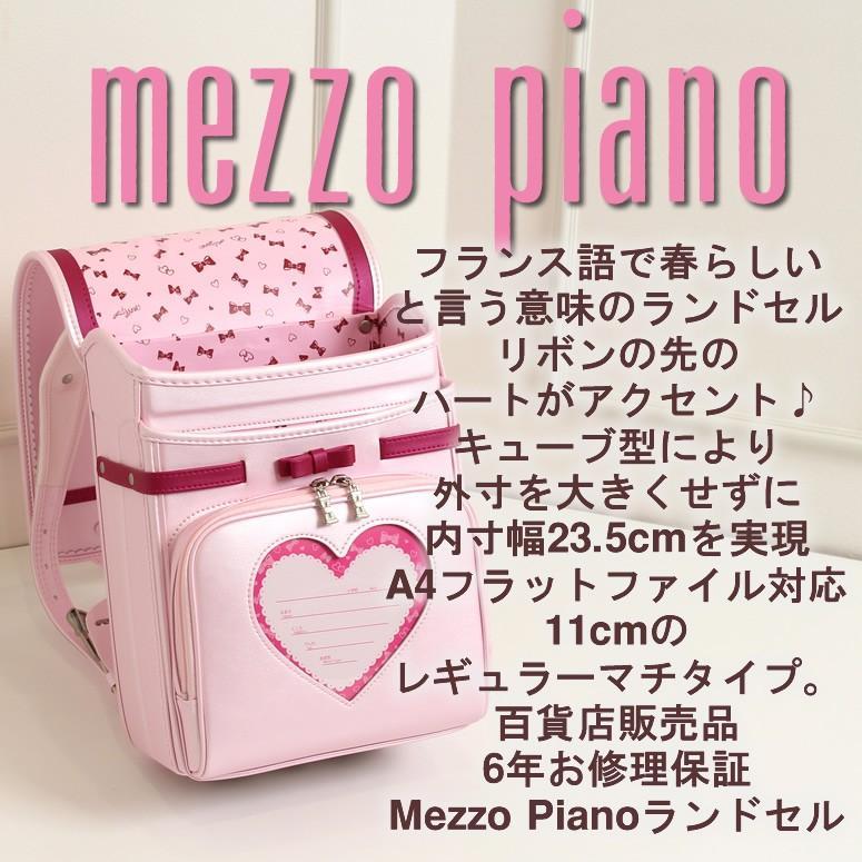 意味 メゾピアノ