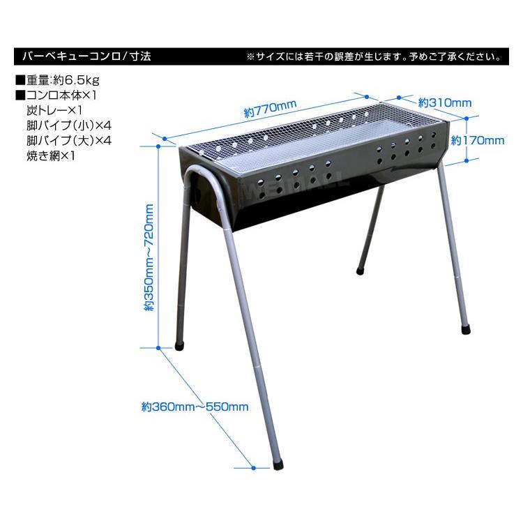 バーベキュー BBQ テーブル 4脚セット 120×60cm グリル コンロ アウトドアテーブルチェアセット キャンプ ハイテーブル ローテーブル|pickupplazashop|14
