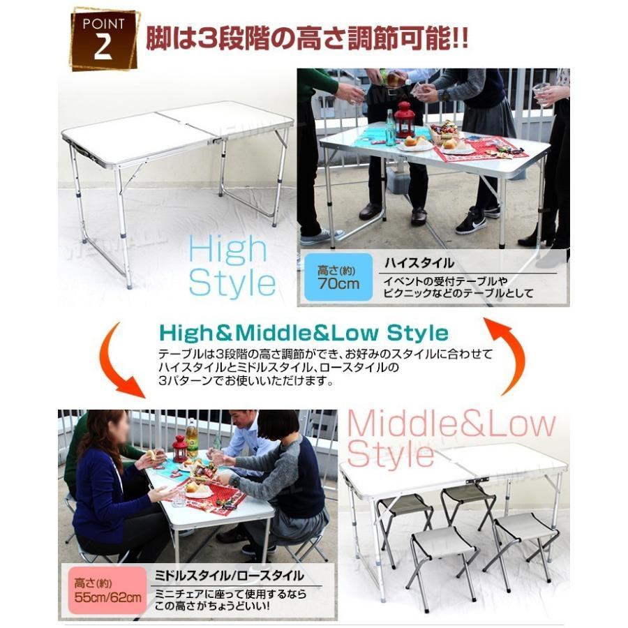 バーベキュー BBQ テーブル 4脚セット 120×60cm グリル コンロ アウトドアテーブルチェアセット キャンプ ハイテーブル ローテーブル|pickupplazashop|04