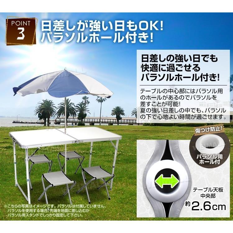 バーベキュー BBQ テーブル 4脚セット 120×60cm グリル コンロ アウトドアテーブルチェアセット キャンプ ハイテーブル ローテーブル|pickupplazashop|05
