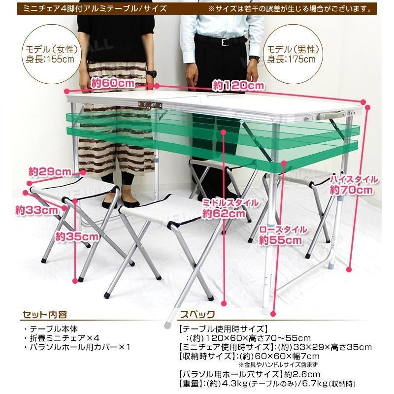 バーベキュー BBQ テーブル 4脚セット 120×60cm グリル コンロ アウトドアテーブルチェアセット キャンプ ハイテーブル ローテーブル|pickupplazashop|06
