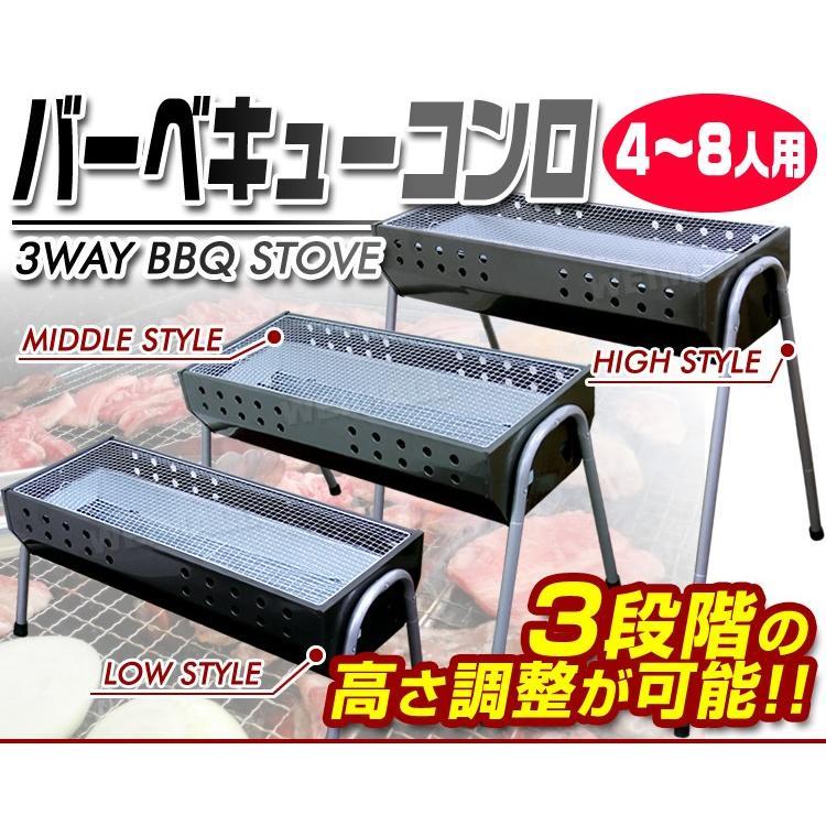 バーベキュー BBQ テーブル 4脚セット 120×60cm グリル コンロ アウトドアテーブルチェアセット キャンプ ハイテーブル ローテーブル|pickupplazashop|07