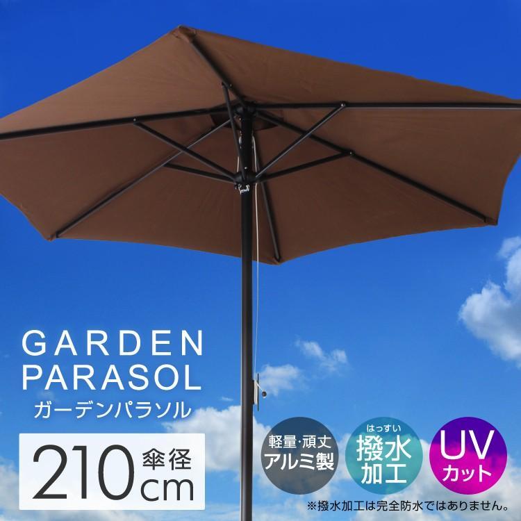 ガーデンパラソル パラソル 210cm ビーチパラソル キャンプ 折りたたみ 日よけ pickupplazashop 02