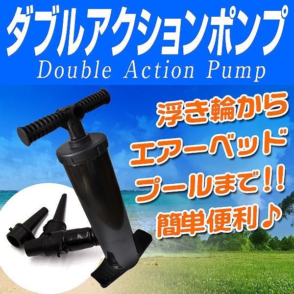 空気入れ 浮き輪 プール エアーベッド エアーポンプ エアポンプ ポンプ ダブルアクションポンプ 家庭用プール pickupplazashop