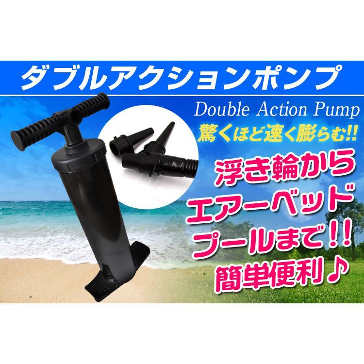 空気入れ 浮き輪 プール エアーベッド エアーポンプ エアポンプ ポンプ ダブルアクションポンプ 家庭用プール pickupplazashop 02