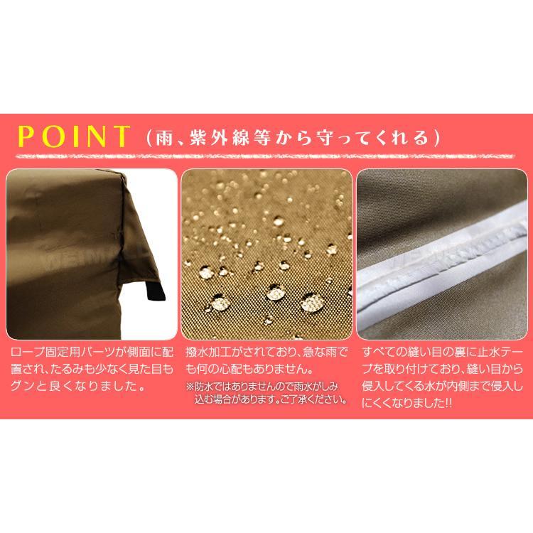 タープテント 2m×2m ワンタッチ スチール 日よけ ベンチレーションなし サイドシート有無選択 キャンプ BBQ pickupplazashop 06