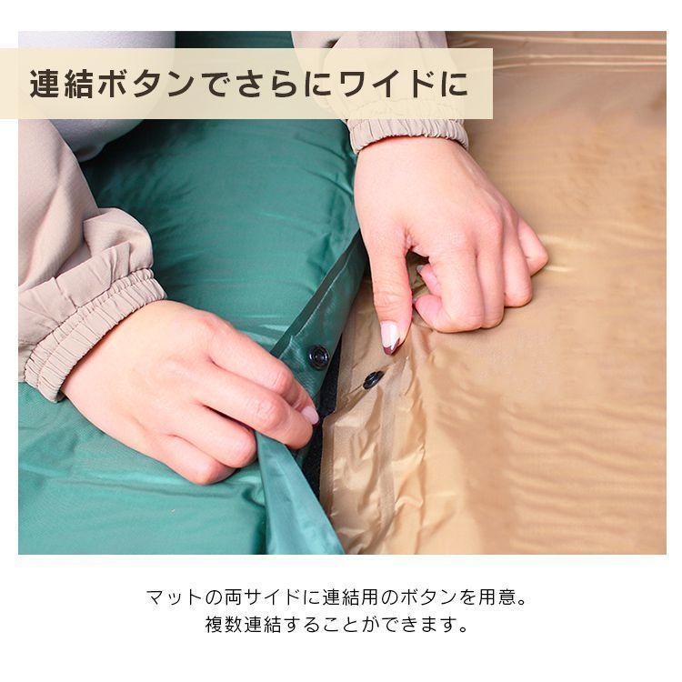 エアマット シングル 収納袋付き アウトドア寝具 車中泊 キャンプ 自動膨張式 厚さ5cm スリーピングマット エアーマット インフレーターマット キャンプ コット pickupplazashop 08