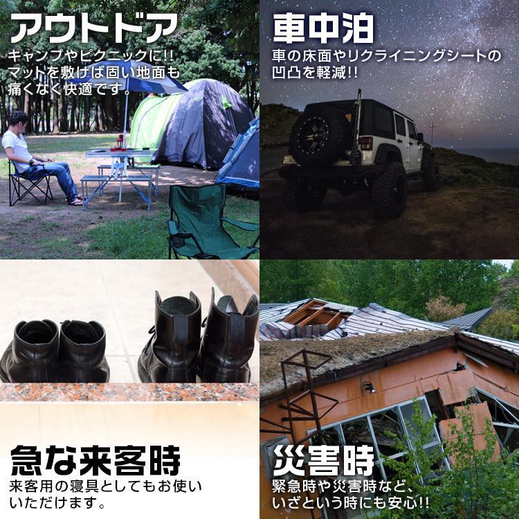 エアマット ダブル 収納袋付き アウトドア寝具 車中泊 キャンプ 自動膨張式 厚さ5cm スリーピングマット エアーマット エアベッド インフレーターマット|pickupplazashop|08