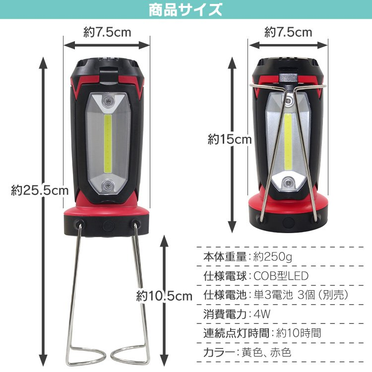 LEDランタン 電池式 懐中電灯 読書ライト 非常灯 LEDライト 防災 アウトドア 吊り下げ マグネット コンパクト 小型 軽量 明るい キャンプ pickupplazashop 11