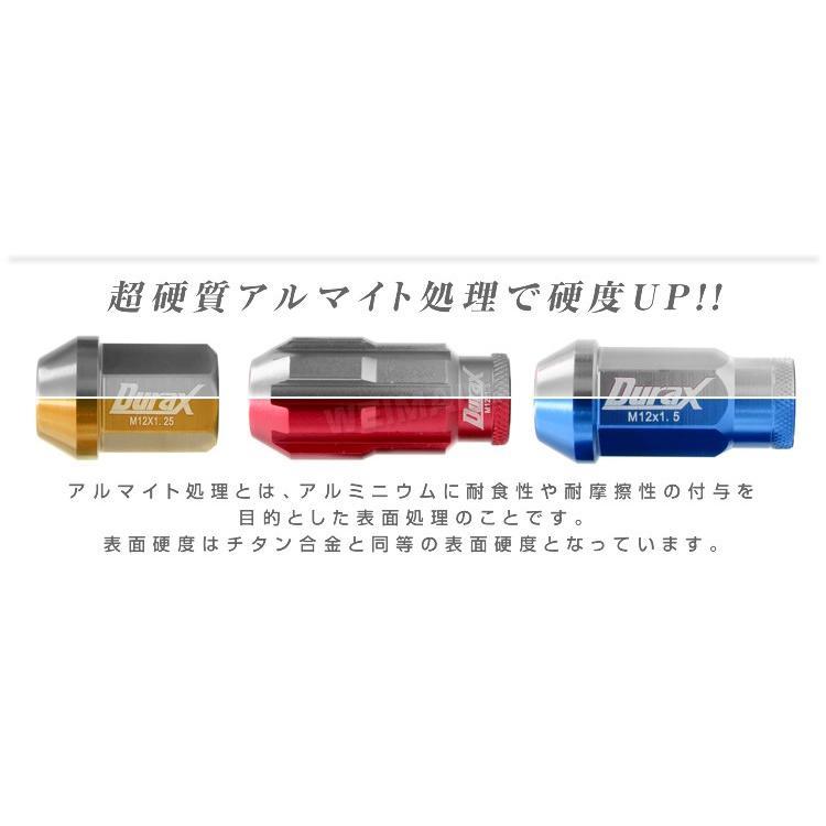 ホイールナット レーシングナット M12 P1.25 P1.5 ショート ロックナット 自動車 袋|pickupplazashop|03