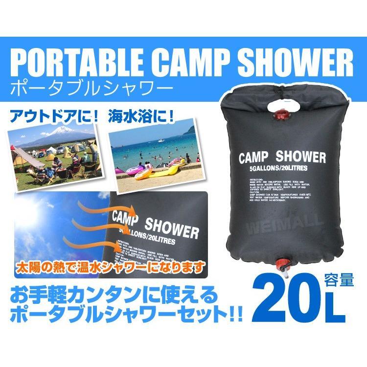 ポータブルシャワー 20L 簡易 手動式 ウォーター 携帯用 海水浴 アウトドア キャンプ アウトドア用品その他 pickupplazashop 02