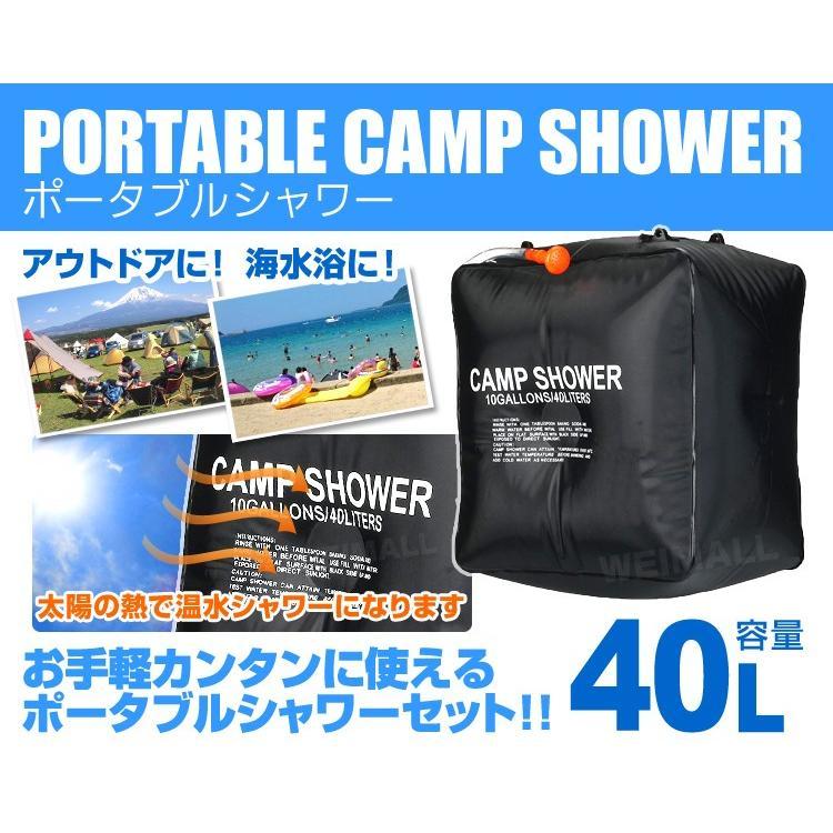 ポータブルシャワー 40L 簡易シャワー 手動式 ウォーターシャワー 携帯用シャワー 海水浴 アウトドア キャンプ アウトドア用品その他|pickupplazashop|02