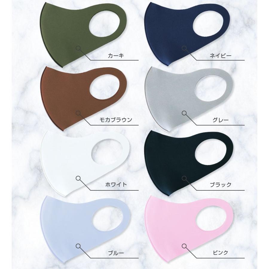 抗菌マスク 3枚入り 洗えるマスク 14色 4サイズ 接触冷感 冷感マスク 血色マスク 血色カラー ひんやりマスク ウレタンマスク 抗菌 立体 大人 子供 日本製抗菌剤 pickupplazashop 15