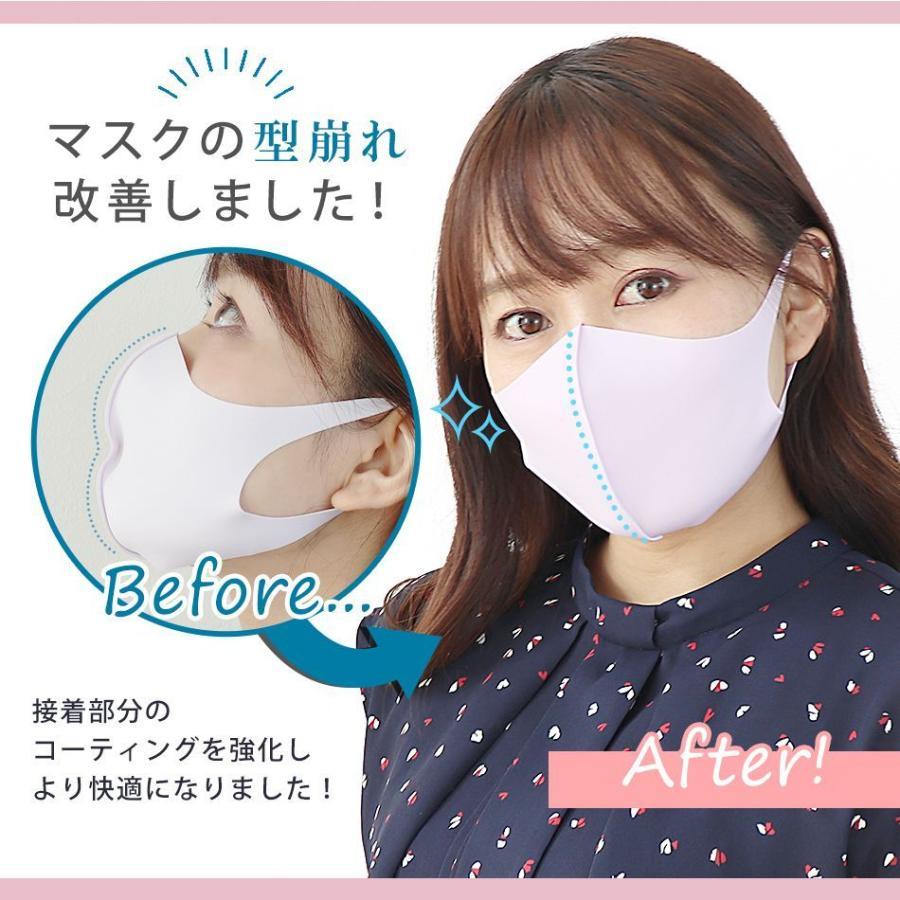 抗菌マスク 3枚入り 洗えるマスク 14色 4サイズ 接触冷感 冷感マスク 血色マスク 血色カラー ひんやりマスク ウレタンマスク 抗菌 立体 大人 子供 日本製抗菌剤 pickupplazashop 10