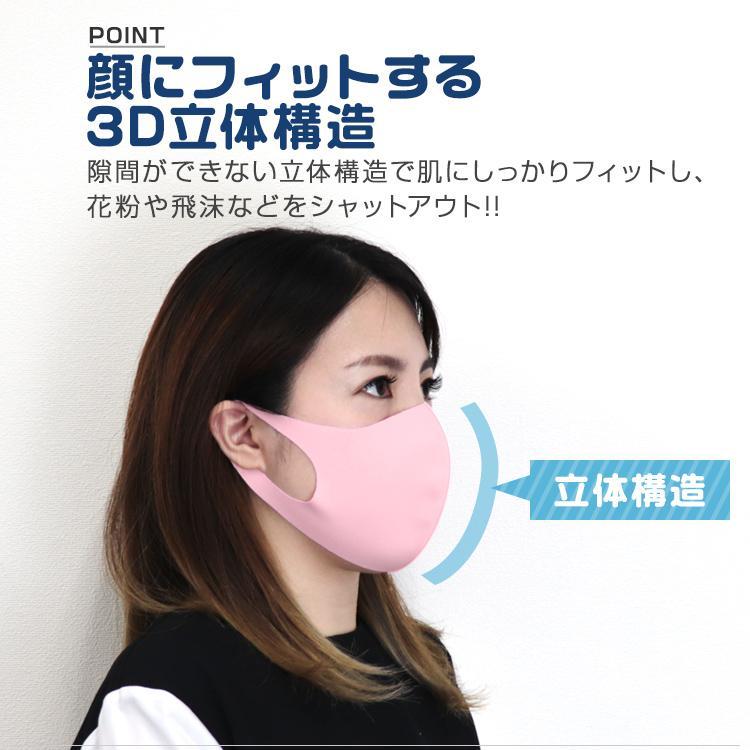 今ならもう1セットプレゼント 冷感マスク ひんやりマスク 3枚入り +3枚  洗える  接触冷感マスク クールマスク  ウレタンマスク|pickupplazashop|08