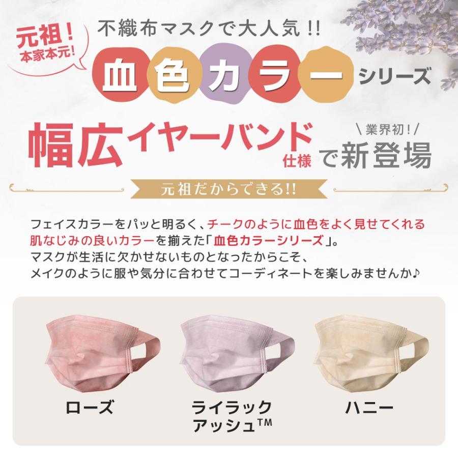 耳が痛くならない マスク 50枚 選べる2サイズ 10枚ずつ個包装 大人 小顔女性 子供 不織布 不織布マスク 使い捨て マスク 白|pickupplazashop|04