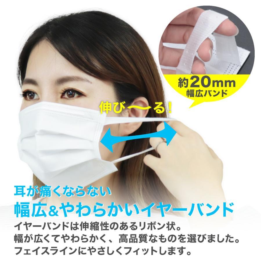 耳が痛くならない マスク 50枚 選べる2サイズ 10枚ずつ個包装 大人 小顔女性 子供 不織布 不織布マスク 使い捨て マスク 白|pickupplazashop|07