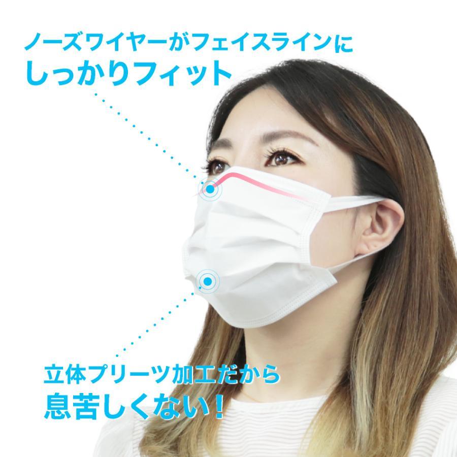 耳が痛くならない マスク 50枚 選べる2サイズ 10枚ずつ個包装 大人 小顔女性 子供 不織布 不織布マスク 使い捨て マスク 白|pickupplazashop|08