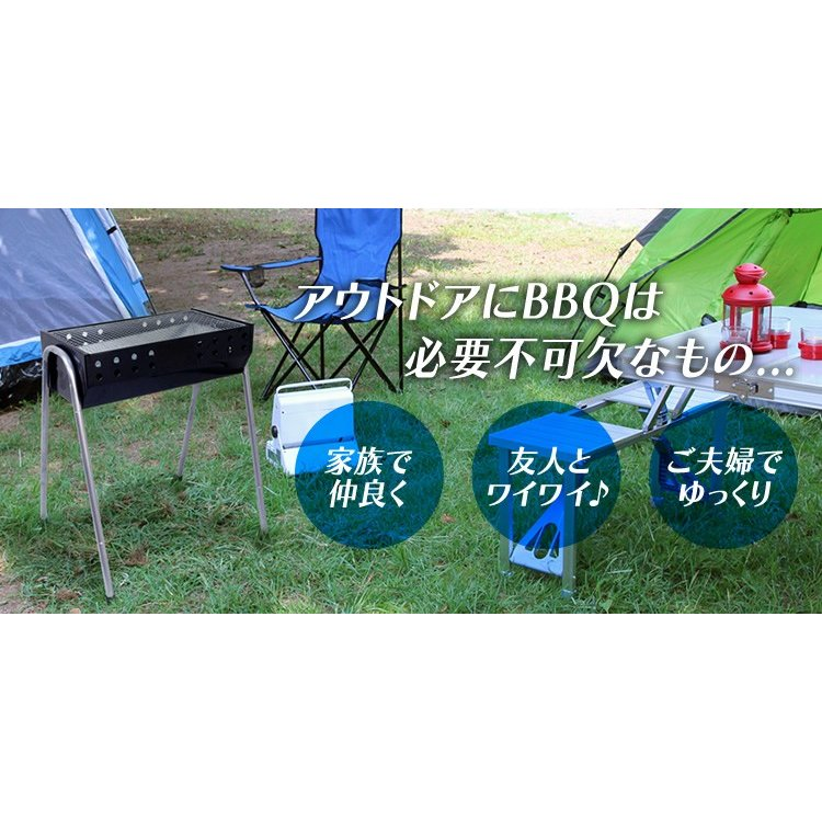 BBQ コンロ バーベキュー 大型 コンパクト グリル 73cm 4〜8人用 3段階調節機能付き キャンプ バーベキューコンロ pickupplazashop 08