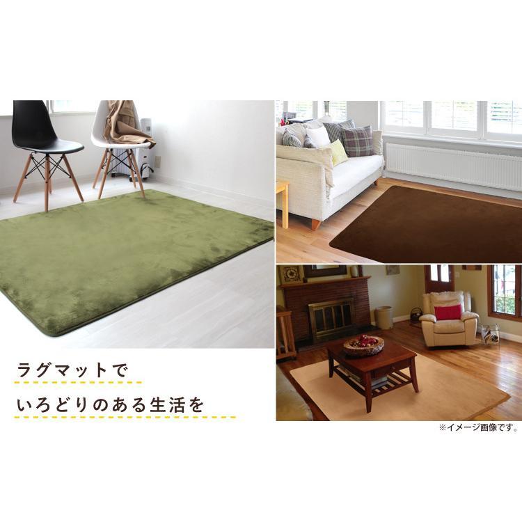 ラグマット リビング カーペット 厚手 おしゃれ 洗える 床暖房対応 リビングマット ラグ 約1.5畳 130×185cm 北欧 pickupplazashop 11