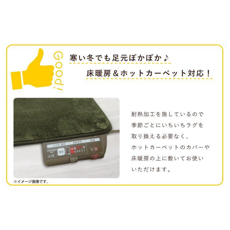 ラグマット リビング カーペット 厚手 おしゃれ 洗える 床暖房対応 リビングマット ラグ 約1.5畳 130×185cm 北欧 pickupplazashop 05